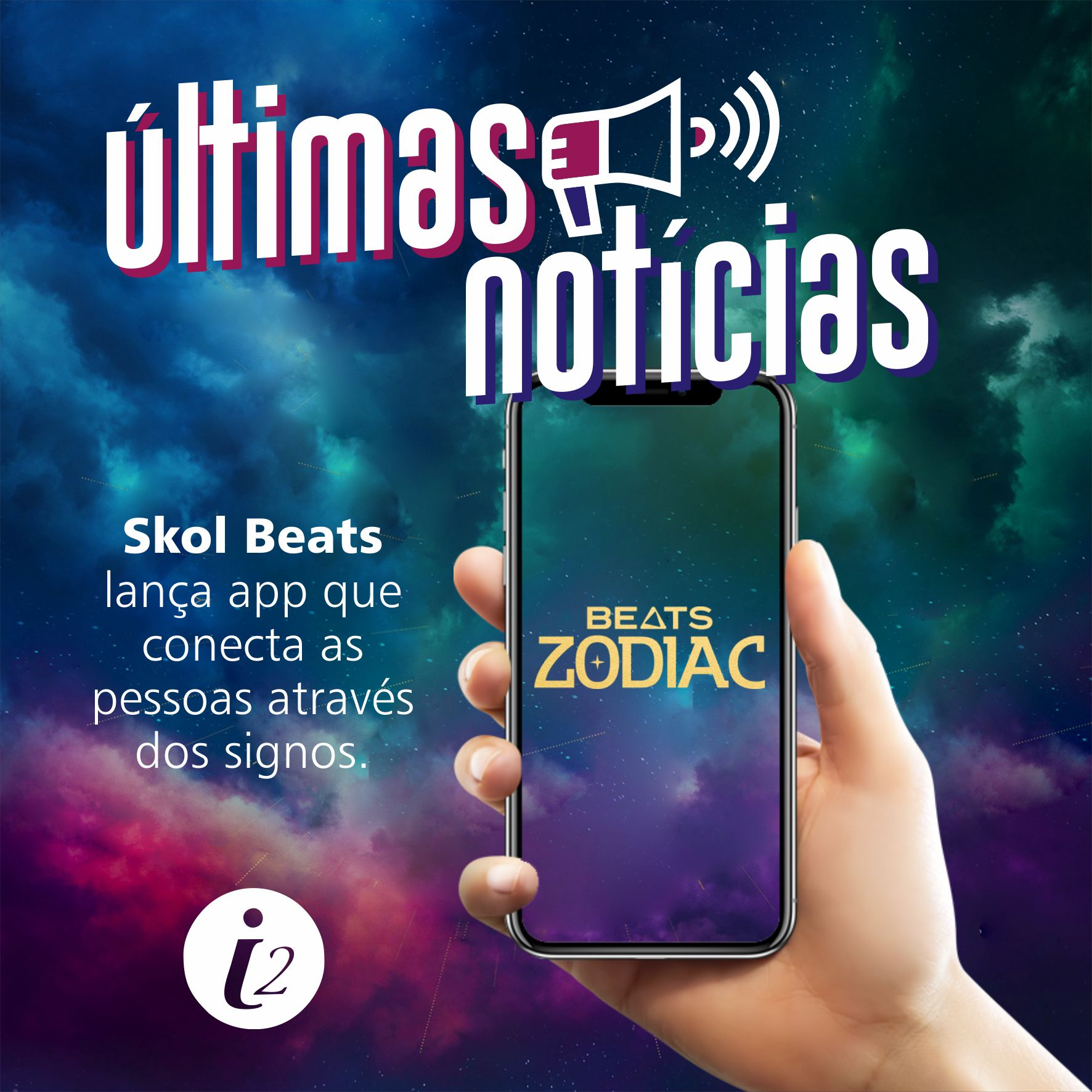 Conexão Beats: A nova sacada de marketing da Skol Beats
